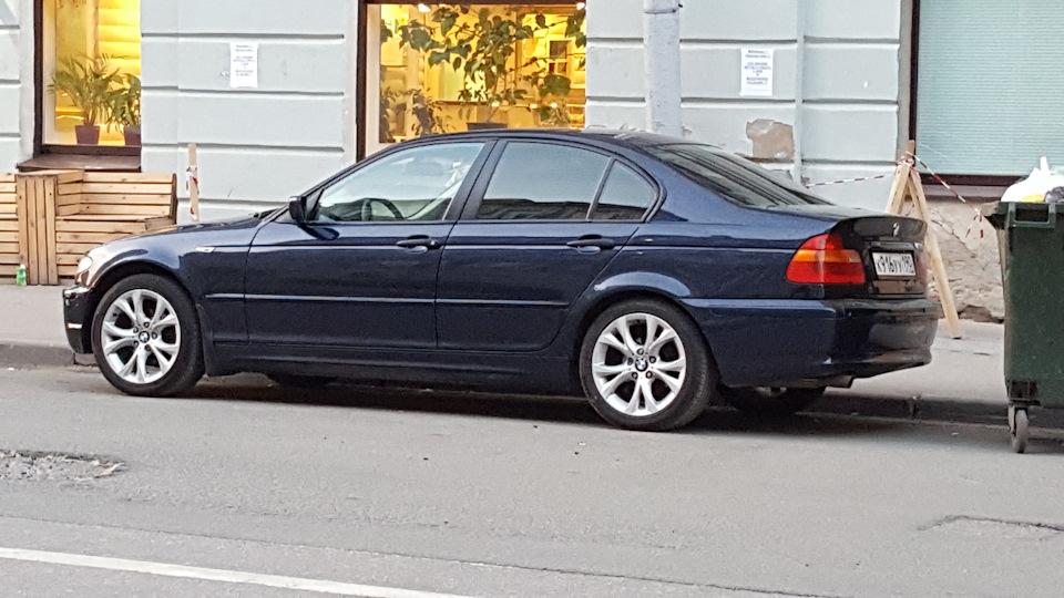 Style 279